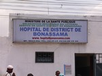 Partec à l´Hôpital de District de Bonassama